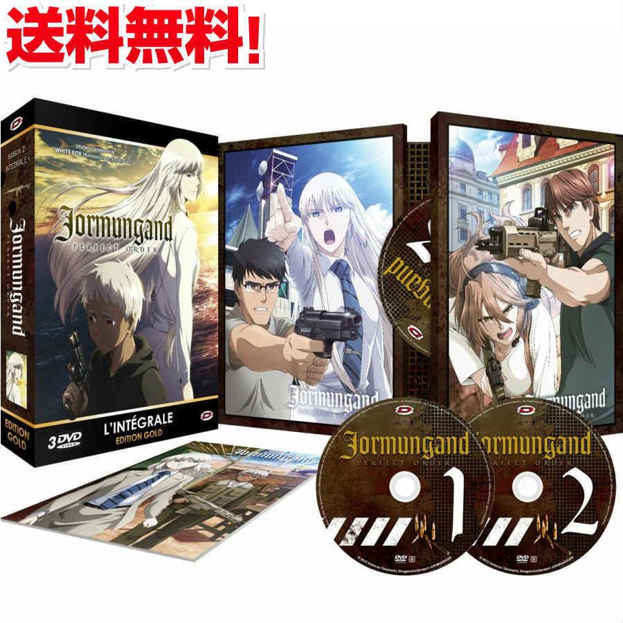 アニメ, TVアニメ  PERFECT ORDER 2 DVD-BOX
