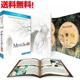 蟲師 コンプリート Blu-ray BOX むしし 漆原友紀 伝奇 ファンタジー アニメ ギフト プレゼント