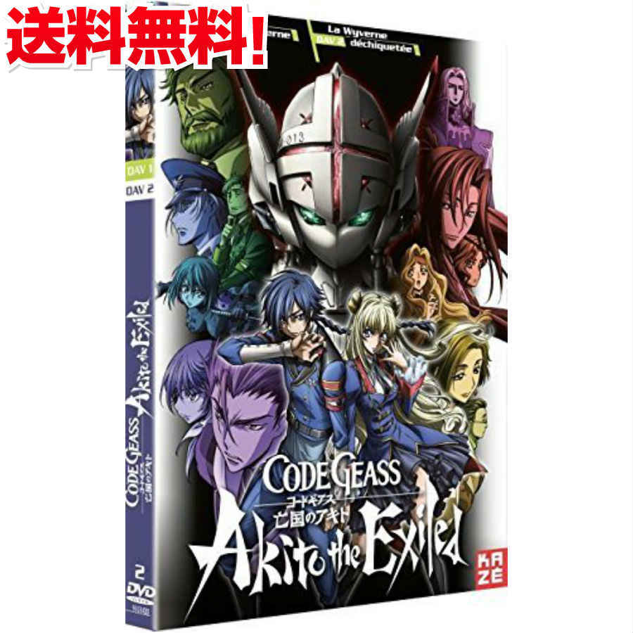 TVアニメ, 作品名・か行  12 DVD-BOX CODE GEASS Akito the Exiled SF