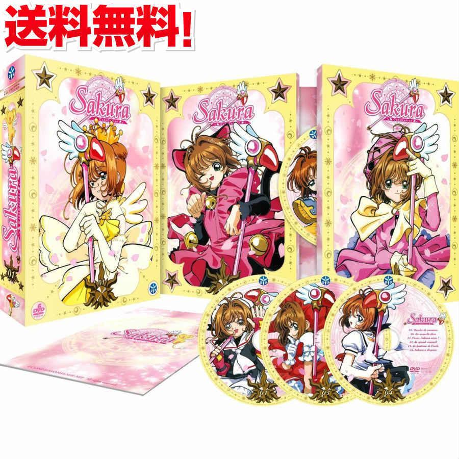 アニメ, TVアニメ  DVD-BOX 1 TV CLAMP