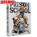 【送料無料】監獄学園 プリズンスクール DVD+Blu-Ray アニメ 全話 T