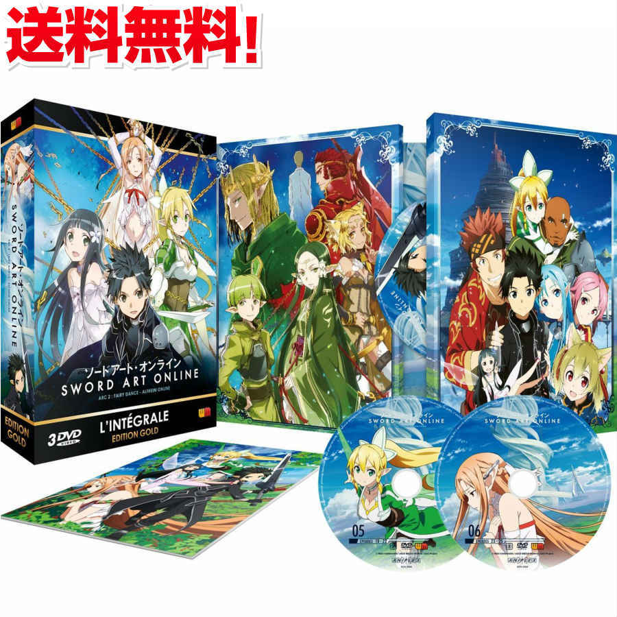 TVアニメ, 作品名・さ行  1 DVD-BOX Sword Art Online SAO