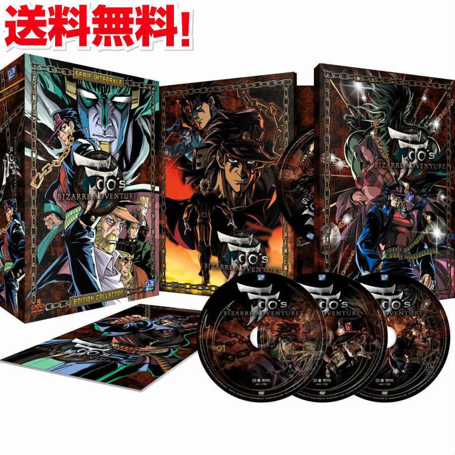 TVアニメ, 作品名・さ行  3 DVD-BOX OVA