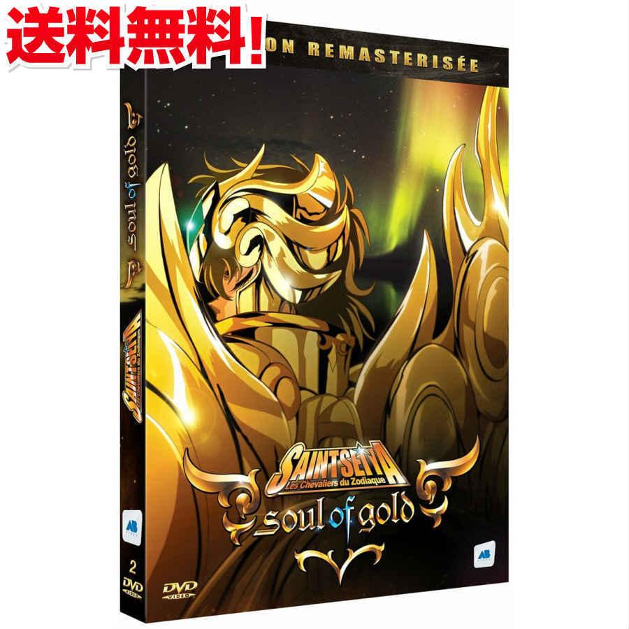 Knights Of The Zodiac dvd -soul of gold- DVD-BOX