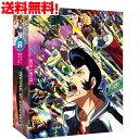 【送料無料】スペースダンディ シーズン1 コンプリート DVD-BOX コメディ
