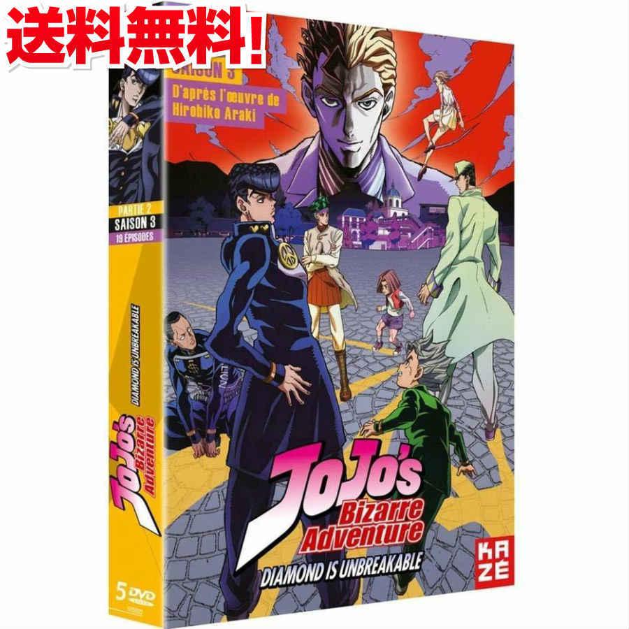 アニメ, TVアニメ  DVD-BOX 3nd Season 4 22