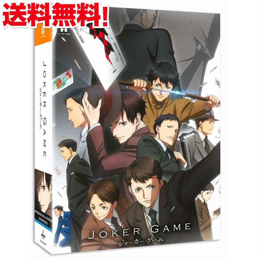 アニメ, TVアニメ  DVD-BOX JOKER GAME NEW
