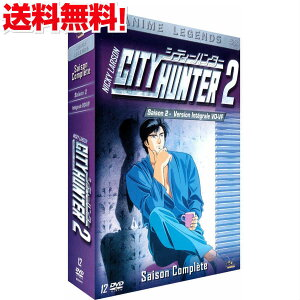 [Bulk purchase coupon] [Free shipping] City Hunter 2 anime DVD-BOX TV version whole volume set CITY HUNTER Hojo Tsukasa Saha Weekly Shonen Jump Hard Boiled Action Gift Wrapping gift Large capacity tomorrow [New]