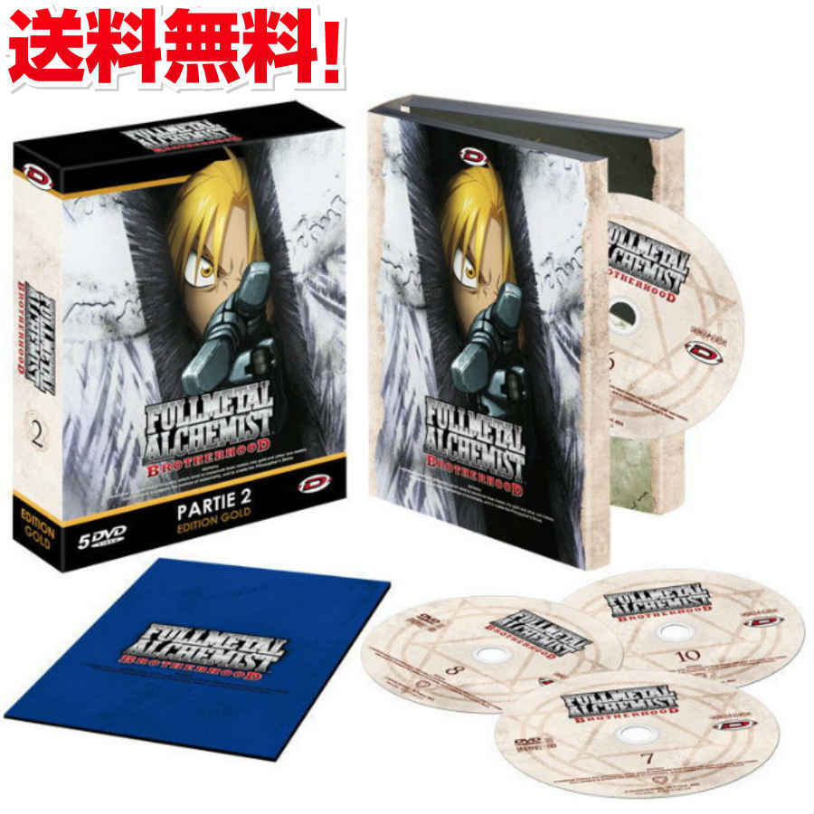 TVアニメ, 作品名・は行  FULLMETAL ALCHEMIST TV DVD-BOX 23
