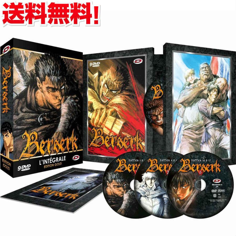 TVアニメ, 作品名・か行  BERSERK DVD-BOX