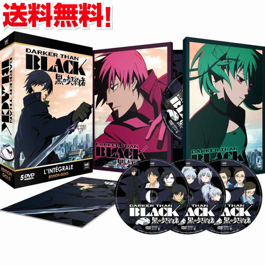 アニメ, TVアニメ P5 DARKER THAN BLACK -- DVD-BOX BONES SF