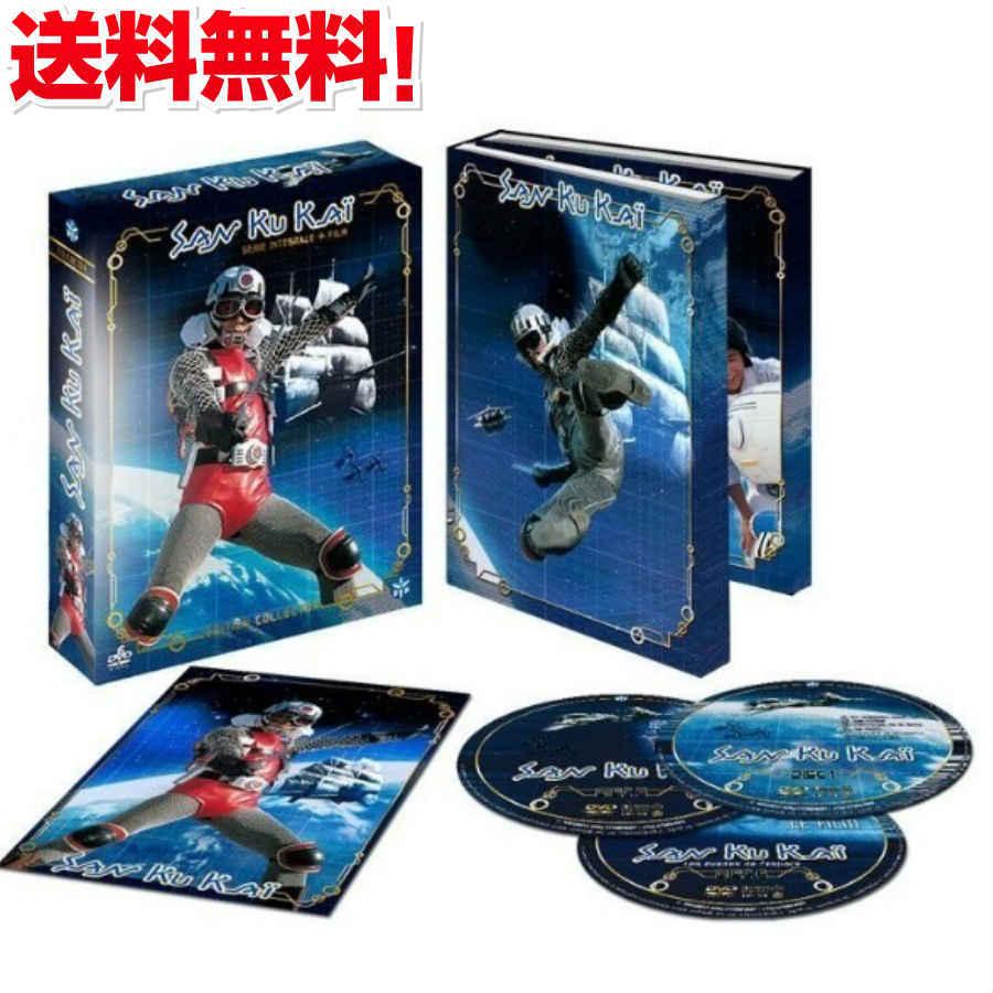 TVアニメ, 作品名・あ行  DVD-BOX