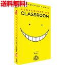 【送料無料】暗殺教室 第1期+第2期 コンプリート DVD-BOX A4コレクタ