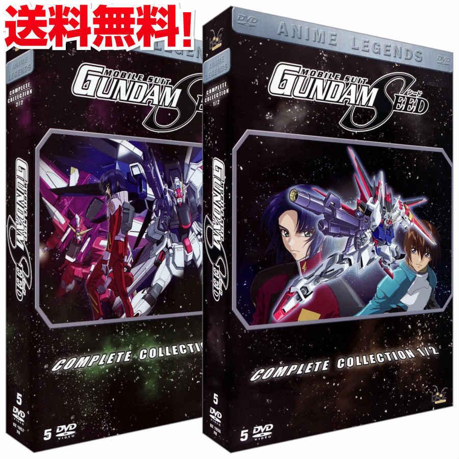 TVアニメ, 作品名・か行  SEED DVD-BOX TV GUNDAM SF NEW