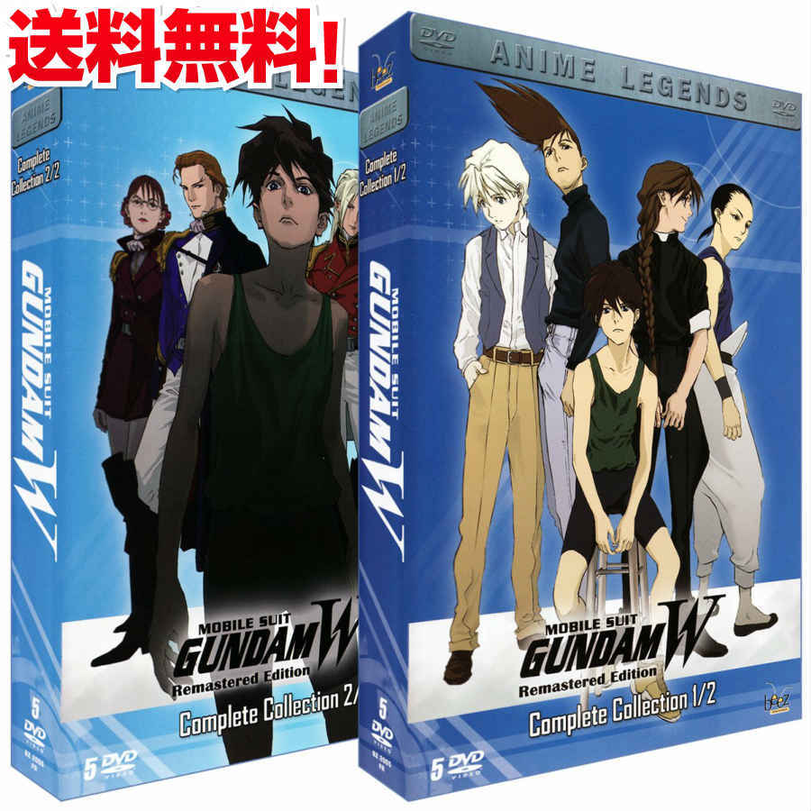 Gundam Wing Toys W DVD-BOX TV GUNDAM SF NEW
