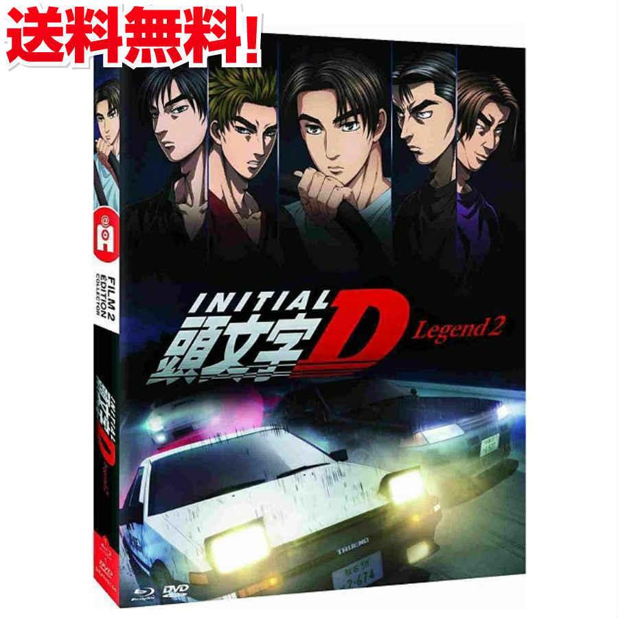 アニメ, TVアニメ  D Legend2 -- DVDBlu-Ray 3 NEW