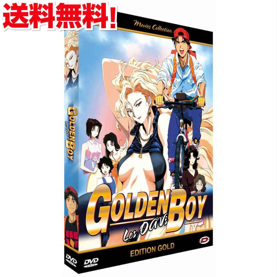 アニメ, TVアニメ GOLDEN BOY OVA DVD