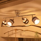 シーリングライト 4灯 TROY(トロイ) おしゃれ 照明 電気 ライト スポットライト 間接照明 西海岸 カリフォルニア 北欧 インダストリアル 男前 ブルックリン ダイニング