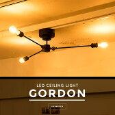 LED電球セット シーリングライト 3灯 GORDON(ゴードン) おしゃれ お洒落 照明 天井照明 LED電球付 電気 間接照明 西海岸 カリフォルニア ブルックリン 男前 ナチュラル 北欧 テイスト カントリー ミッドセンチュリー シンプル リビング ダイニング