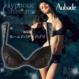 フランス【Aubade】オーバドゥHYPNOTIC CHAMANE〜シャーマンの誘惑モールドパデッドブラ(W408)