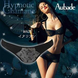 フランス【Aubade】オーバドゥHYPNOTIC CHAMANE〜シャーマンの誘惑イタリアン(W420)