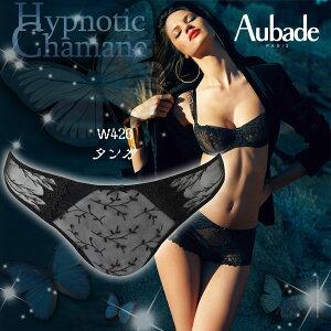 フランス【Aubade】オーバドゥHYPNOTIC CHAMANE〜シャーマンの誘惑タンガ(W426)