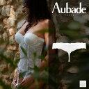【30%オフ】【Aubade】オーバドゥBELLE D'ISPHAHANベルディスパンタンガPERLEカラー(HC26)