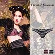 【50%OFF】フランス【ChantalThomass】シャンタルトーマスParty(パーティー)ビキニBlack chark stripesカラー(ストライプ)