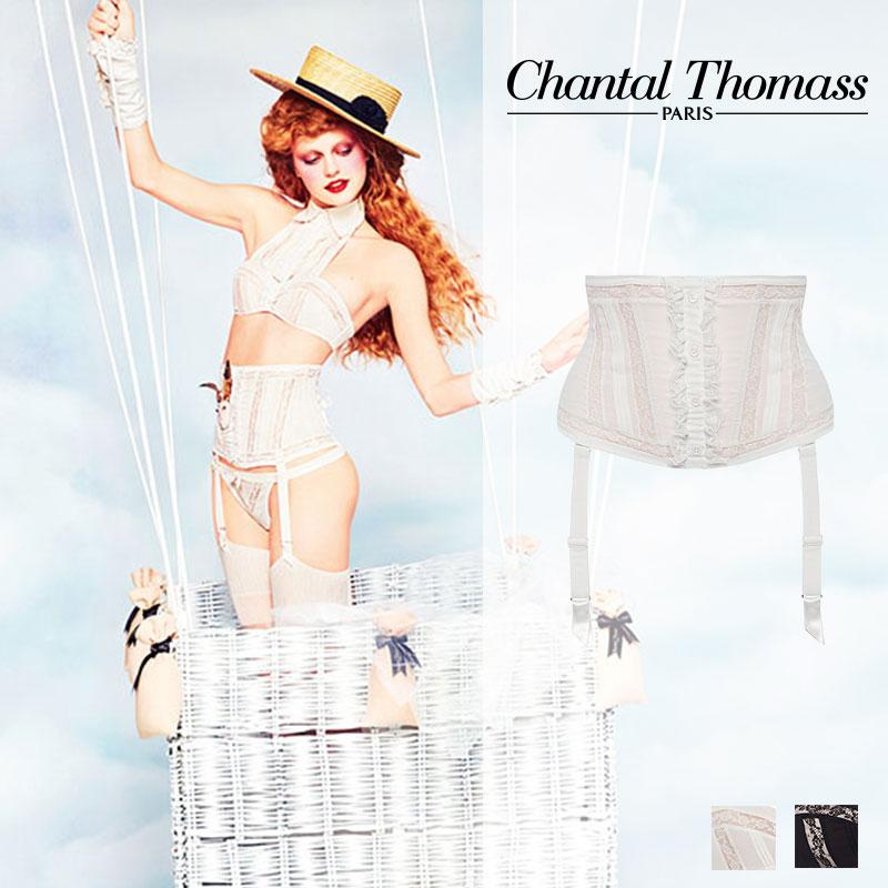 フランス【ChantalThomass】シャンタルトーマスMurmureガーターベルト Milkカラー(T07190):ANIYE BY