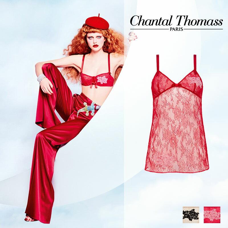 フランス【ChantalThomass】シャンタルトーマスTombeuseベビードールトRed Pinkカラー(T06240):ANIYE BY