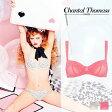 フランス【ChantalThomass】シャンタルトーマスEncens'moi(アンサンモア)ワイヤーブラ Peach(ピンク)カラー(T00410)