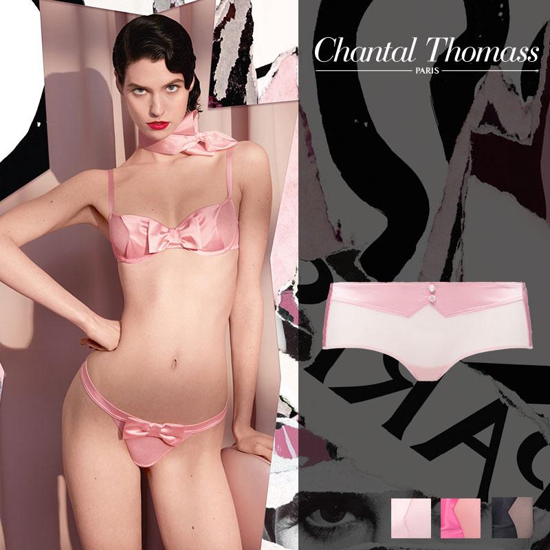 ショーツ, ボックスショーツ・ボーイレッグ 50ChantalThomassBallerine Blush Pink(T03550)