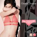 【50%オフ】フランス【ChantalThomass】シャンタルトーマスAudacieuseタンガGrapefruitカラー(T05080)