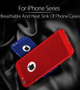 iPhone6 iPone7 iPhone8 iPhoneX TIQUS 高品質プラスチックハードケース 極薄 熱放出 皮脂ガー……