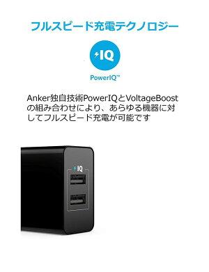 Anker24W2ポートUSB急速充電器【PowerIQ&VoltageBoost折畳式プラグ搭載】(ホワイト・ブラック)