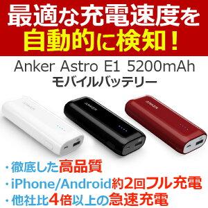 コンパクト モバイル バッテリー ホワイト ブラック