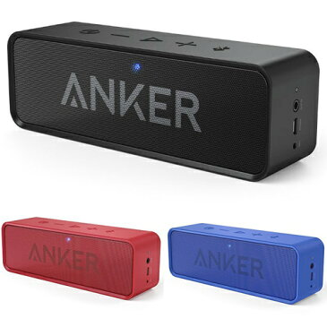 スピーカー Anker Soundcore ポータブル 24時間連続再生可能【デュアルドライバー / ワイヤレススピーカー / 内蔵マイク搭載】ブラック・レッド・ブルー
