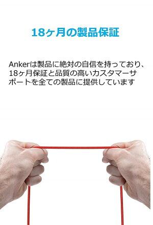 AnkerPowerLine+MicroUSBケーブル【2重編込の高耐久ナイロン素材/フェルト製ポーチ付属】急速充電高速データ通信対応0.9mホワイト・レッド・ゴールド・グレー