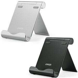 コンパクトマルチアングルスタンド SamsungGalaxy スマートフォン タブレット シルバ・ブラック