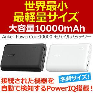 モバイル バッテリー トラベル VoltageBoost