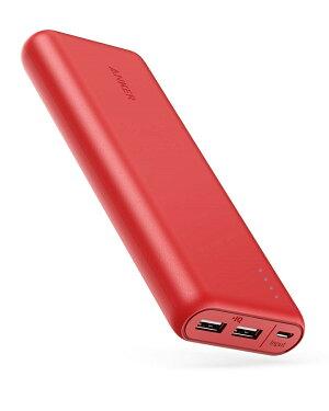 AnkerPowerCore20100(20100mAh2ポート超大容量モバイルバッテリー)マット仕上げトラベルポーチ付属【PowerIQ&VoltageBoost搭載】(ブラック・ホワイト)【05P09Jan16】