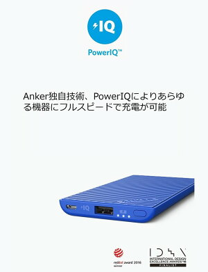 AnkerPowerCoreSlim5000(5000mAhスリム型モバイルバッテリー)iPhone&Android対応レッド・ドット・デザイン賞受賞(ブラック)
