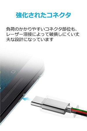 AnkerPowerLine+USB-C&USB-Cケーブル(0.9m)新しいMacBook/Nexus5X/Nexus6P他対応