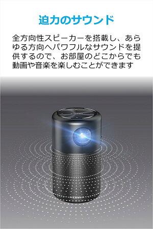 AnkerNebulaCapsulePro(Android搭載モバイルプロジェクター)【150ANSIルーメン/DLP搭載/360度スピーカー】