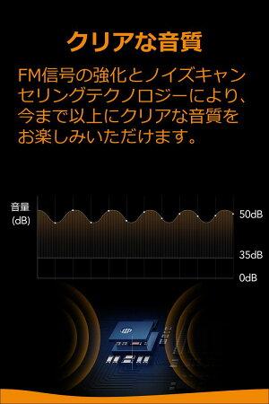AnkerRoavTransmitterF0(FMトランスミッター搭載24W2ポートカーチャージャー)【Bluetooth4.2/ハンズフリー通話対応/PowerIQ搭載】