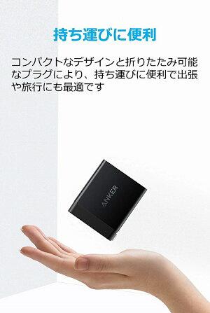 AnkerPowerPort+1(QuickCharge3.018WUSB急速充電器)GalaxyS7/S6/Edge/Plus、Note5/4、LGG4、Nexus6、iPhone、iPad他対応(ブラック)