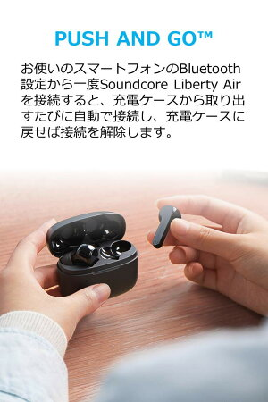 ANkerSoundcoreLibertyAir完全ワイヤレスイヤホン【Bluetooth5.0/最大20時間音楽再生/Siri対応/グラフェン採用ドライバー/マイク内蔵/ノイズキャンセリング/IPX5防水規格】