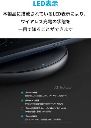 AnkerPowerWave10Pad(10Wワイヤレス急速充電器)【Qi認証取得】iPhoneXS/XSMax/XR/8/8Plus、GalaxyS9/S9+/S8/S8+、その他Qi対応機種各種対応