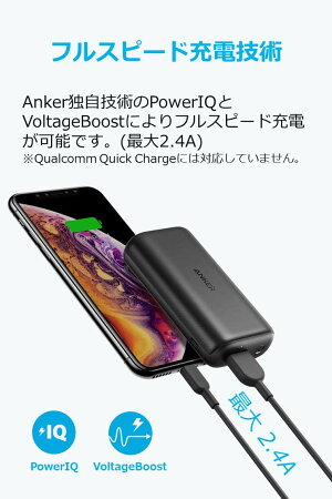 AnkerPowerCore10000Redux(10000mAh大容量モバイルバッテリー)【PSE認証済/PowerIQ&VoltageBoost/低電流モード搭載】iPhone&Android対応