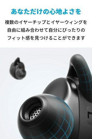 SoundcoreLibertyNeo(Bluetooth5.0完全ワイヤレスイヤホンbyAnker)【PSE認証済/最大12時間音楽再生/Siri対応/グラフェン採用ドライバー/マイク内蔵/IPX5防水規格】